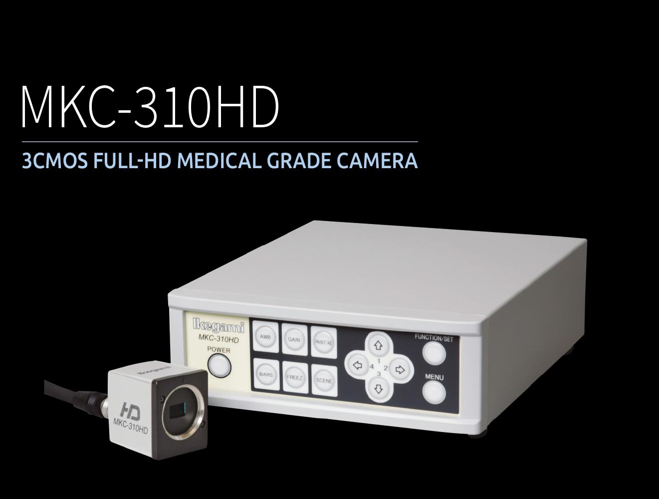 full hd cameras - ikegami